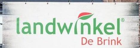 https://corviri.nl/wp-content/uploads/2017/11/landwinkel.jpg